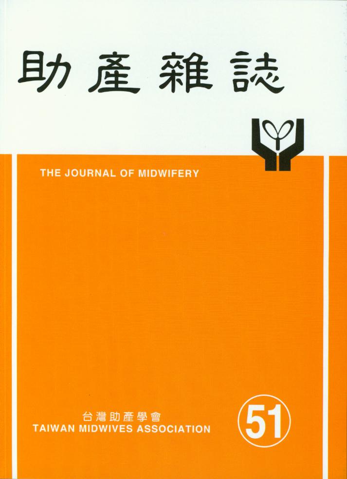 NO51 cover